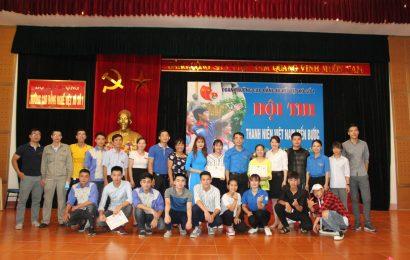 """Hội thi """"Thanh Niên Việt Nam Tiến Bước"""""""