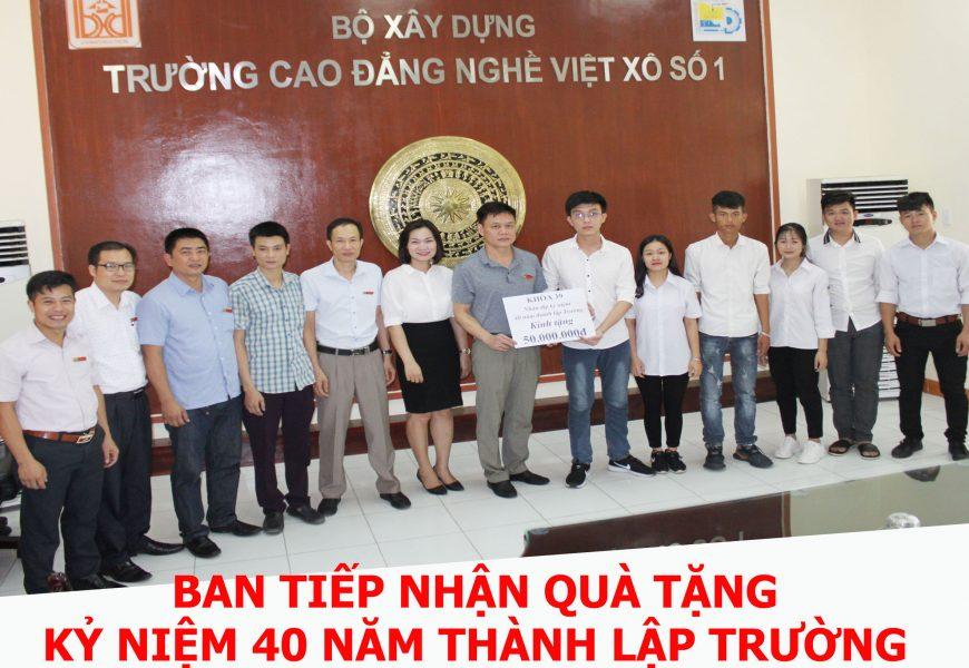 Danh sách ban tiếp nhận quà tặng kỷ niệm 40 thành lập trường
