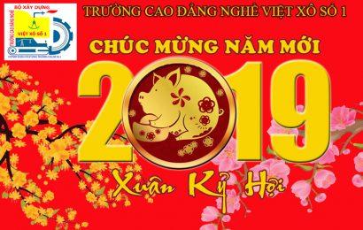 Kế hoạch nghỉ Tết Nguyên đán Kỷ hợi 2019