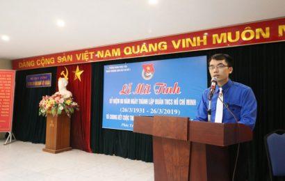 Lễ mít tinh kỷ niệm 88 năm ngày thành lập đoàn TNCS Hồ Chí Minh 26/3/1931 – 26/3/2019