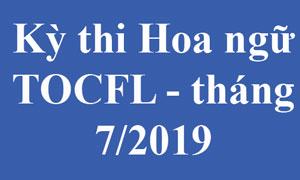 Thông báo Về việc tổ chức kì thi năng lực Hoa ngữ (TOCFL) – Đợt tháng 07/2019 Mở lớp ôn thi tiếng Hoa (phồn thể)