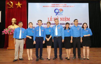 Lễ Kỷ niệm 90 năm ngày thành lập đoàn TNSCHCM Và chung khảo Hội diễn văn nghệ HSSV
